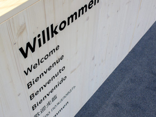 Redesign des Liechtenstein Centers